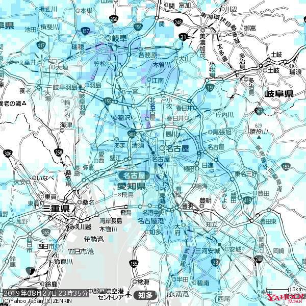 名古屋の天気(雨) 降水強度: 3.63(mm/h)  2019年08月27日 23時35分の雨雲 https://t.co/cYrRU9bk99 #雨雲bot #bot https://t.co/GCd43EH7N8