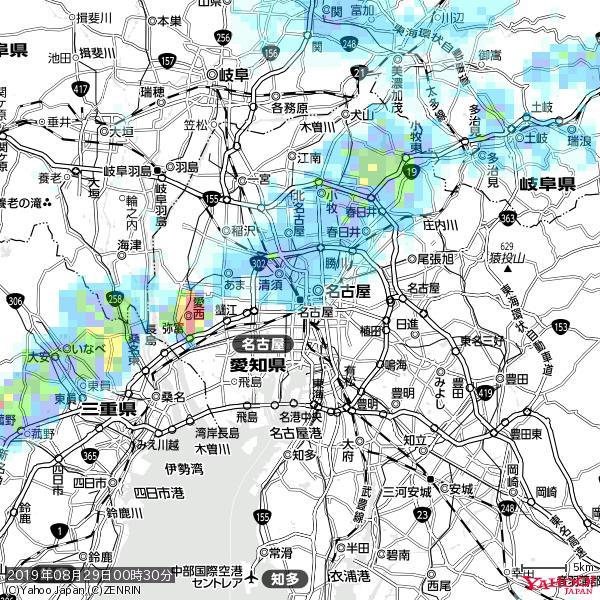 名古屋の天気(雨) 降水強度: 2.63(mm/h)  2019年08月29日 00時30分の雨雲 https://t.co/cYrRU9sV0H #雨雲bot #bot https://t.co/1TkJmjHA9q