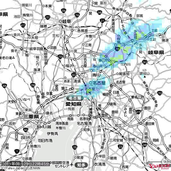 名古屋の天気(雨) 降水強度: 7.25(mm/h)  2019年08月29日 22時45分の雨雲 https://t.co/cYrRU9sV0H #雨雲bot #bot https://t.co/W5fNjICTP0
