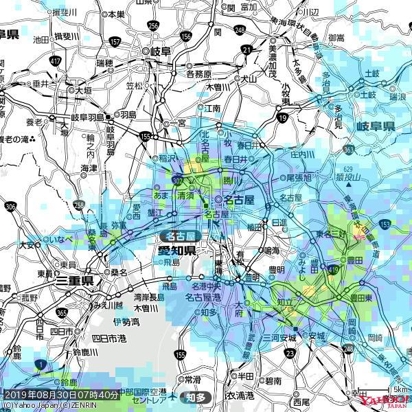 名古屋の天気(雨): やや強い雨 降水強度: 15.50(mm/h)  2019年08月30日 07時40分の雨雲 https://t.co/cYrRU9sV0H #雨雲bot #bot https://t.co/ck5pDryX1T