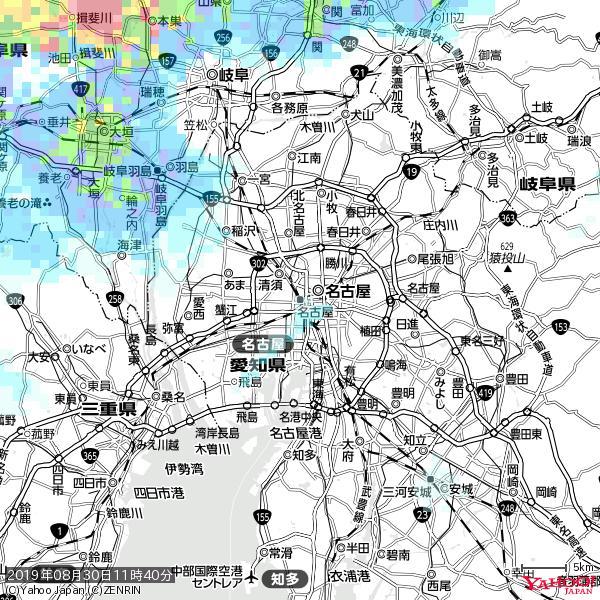名古屋の天気(雨) 降水強度: 0.75(mm/h)  2019年08月30日 11時40分の雨雲 https://t.co/cYrRU9sV0H #雨雲bot #bot https://t.co/VZWoUHgPrQ