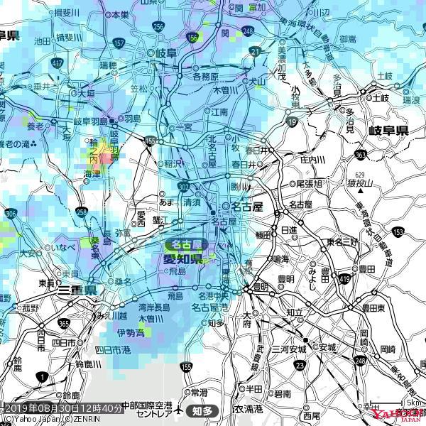 名古屋の天気(雨) 降水強度: 5.75(mm/h)  2019年08月30日 12時40分の雨雲 https://t.co/cYrRU9sV0H #雨雲bot #bot https://t.co/qtgvxYhtqW