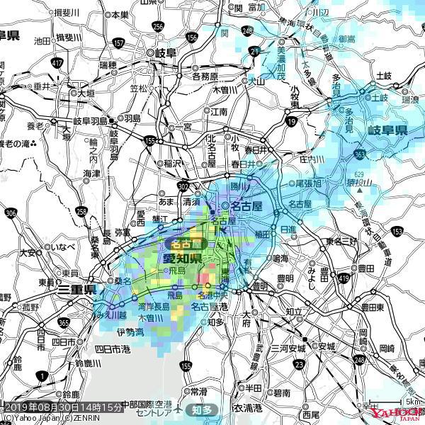 名古屋の天気(雨) 降水強度: 9.25(mm/h)  2019年08月30日 14時15分の雨雲 https://t.co/cYrRU9sV0H #雨雲bot #bot https://t.co/ILXL4WChFY