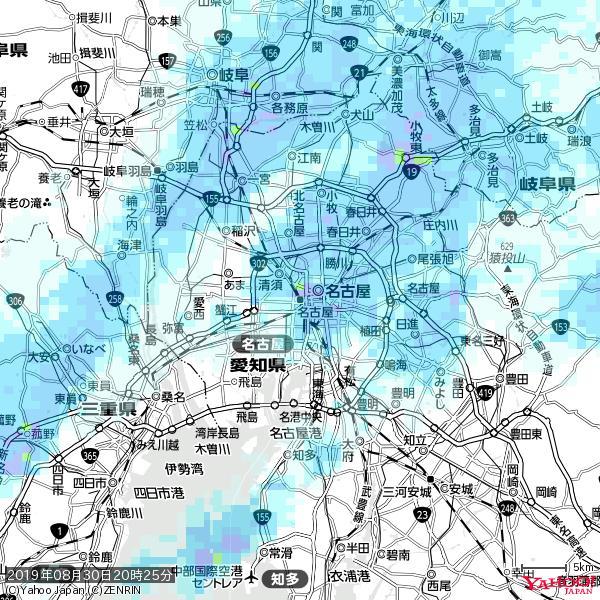 名古屋の天気(雨) 降水強度: 6.75(mm/h)  2019年08月30日 20時25分の雨雲 https://t.co/cYrRU9sV0H #雨雲bot #bot https://t.co/CpKmSWLY2p