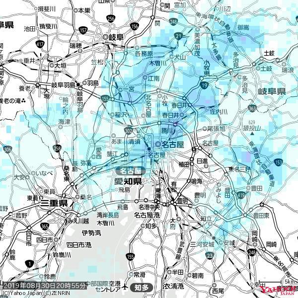 名古屋の天気(雨) 降水強度: 5.75(mm/h)  2019年08月30日 20時55分の雨雲 https://t.co/cYrRU9sV0H #雨雲bot #bot https://t.co/87tHFDMZfI