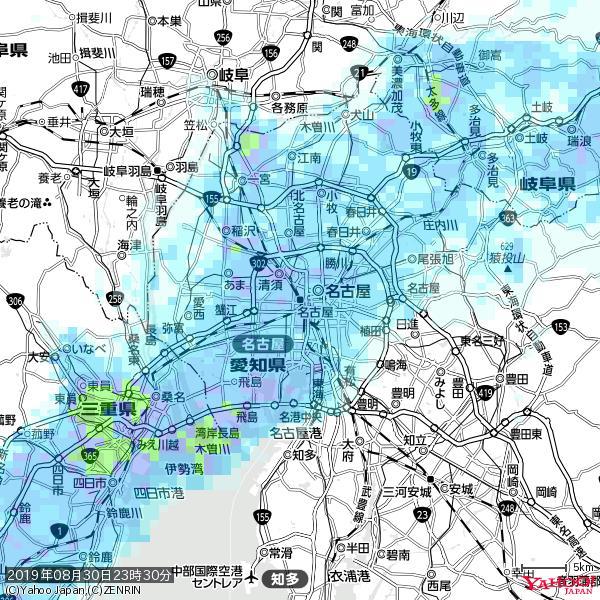 名古屋の天気(雨) 降水強度: 7.25(mm/h)  2019年08月30日 23時30分の雨雲 https://t.co/cYrRU9sV0H #雨雲bot #bot https://t.co/xrX7D1v1hc