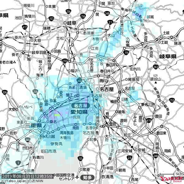 名古屋の天気(雨) 降水強度: 3.88(mm/h)  2019年08月31日 12時35分の雨雲 https://t.co/cYrRU9sV0H #雨雲bot #bot https://t.co/8QFqIazZnw