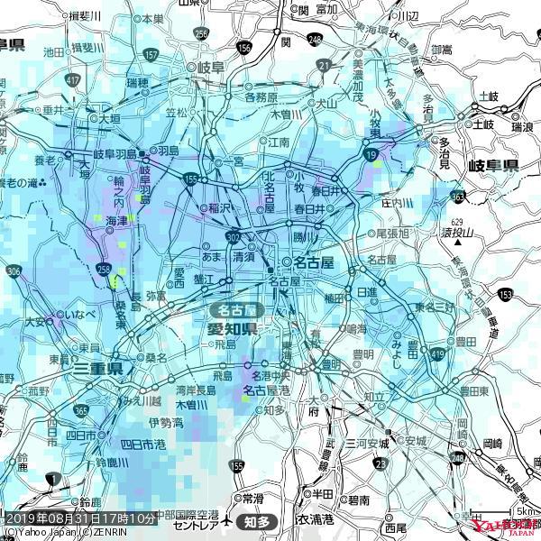 名古屋の天気(雨) 降水強度: 3.38(mm/h)  2019年08月31日 17時10分の雨雲 https://t.co/cYrRU9sV0H #雨雲bot #bot https://t.co/aGSmjfkmGI
