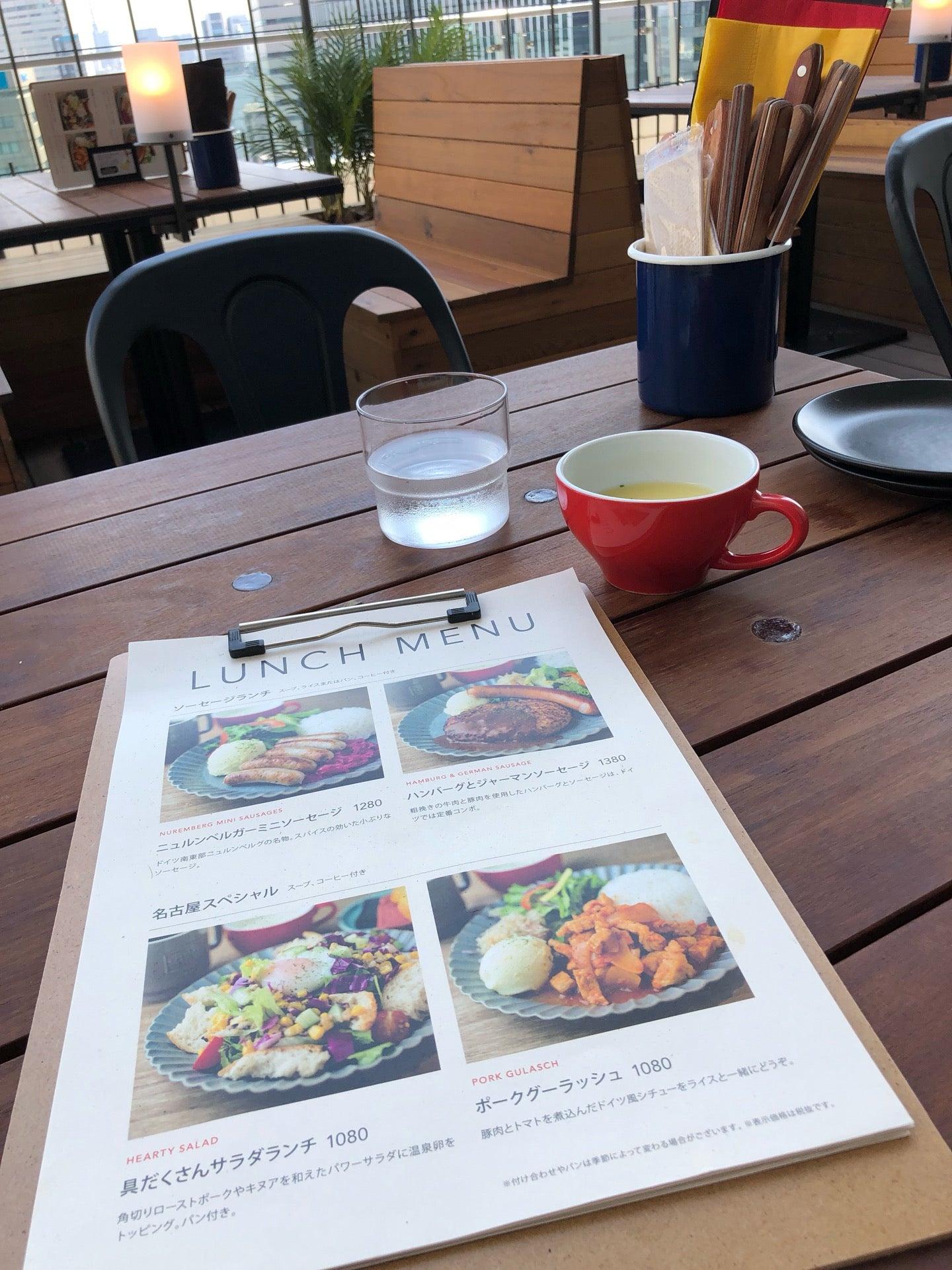 スープとランチメニュー (@ SCHMATZ BEER DINING シュマッツ・ビア・ダイニング in 中村区名駅1-1-4, 愛知県) https://t.co/7OPF2u3sNN https://t.co/QGKmKHcWVY