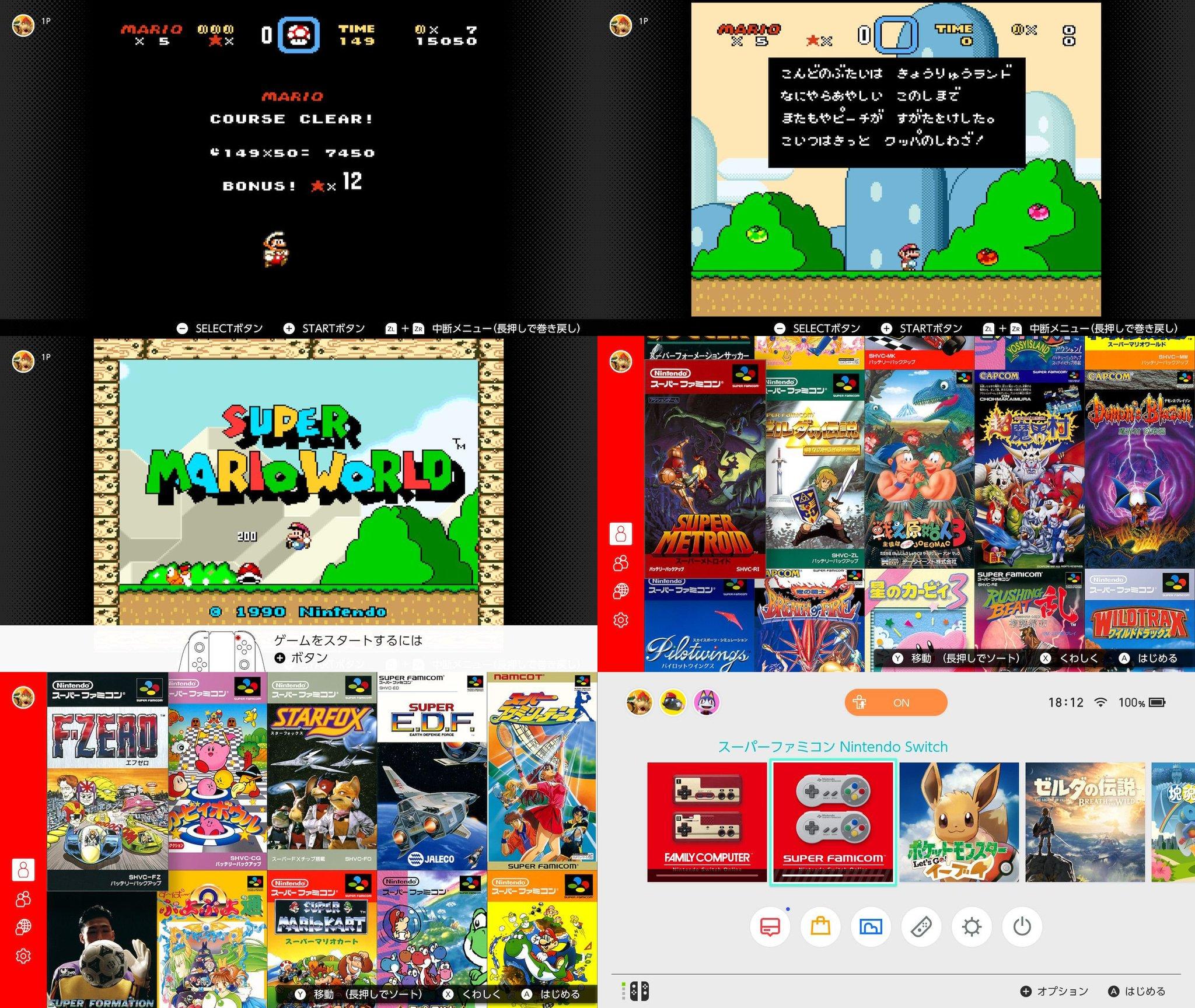 スーパーファミコン Nintendo Switch Online が本日から配信されたとのことでとりあえずスーパーマリオワールド1-1だけクリアしておく。 #NintendoSwitch https://t.co/JSdG5qjflf