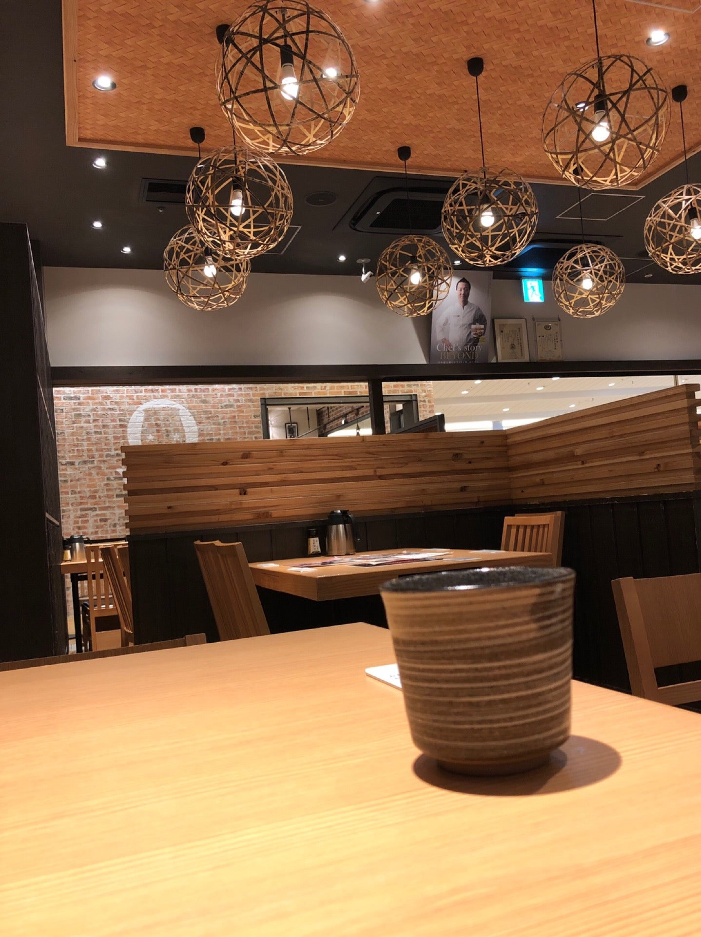I'm at 和食バル 音音 名古屋JRゲートタワー店 - @oto_nagoya in 名古屋市, 愛知県 https://t.co/muh0oOgsEf https://t.co/3R7kychrIt