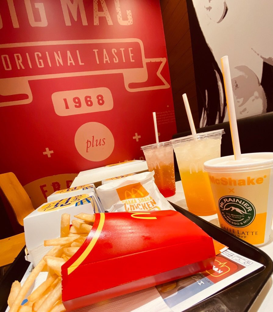 夕飯にマクドナルド、黄金の月見バーガーを食べに。 https://t.co/xC5LKqQWtu