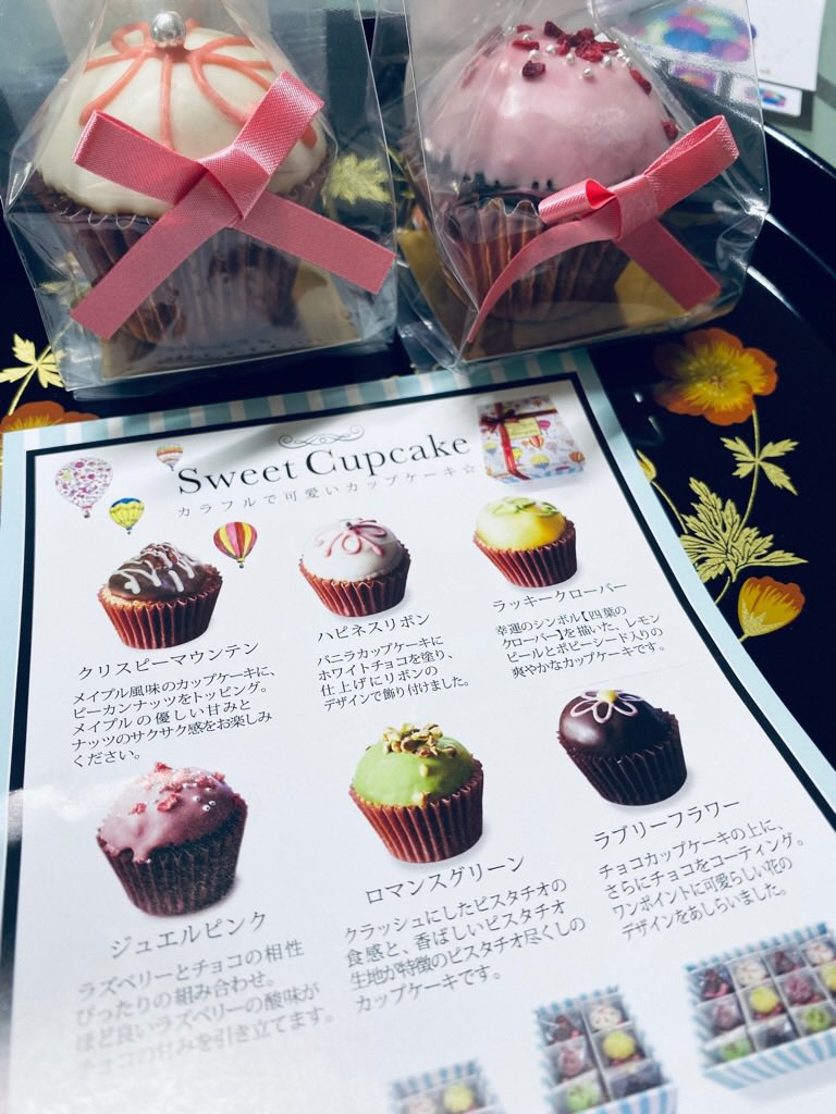 Factory Shin Sweet Cupcake おやつー(・∀・) https://t.co/L2BI2orWPc