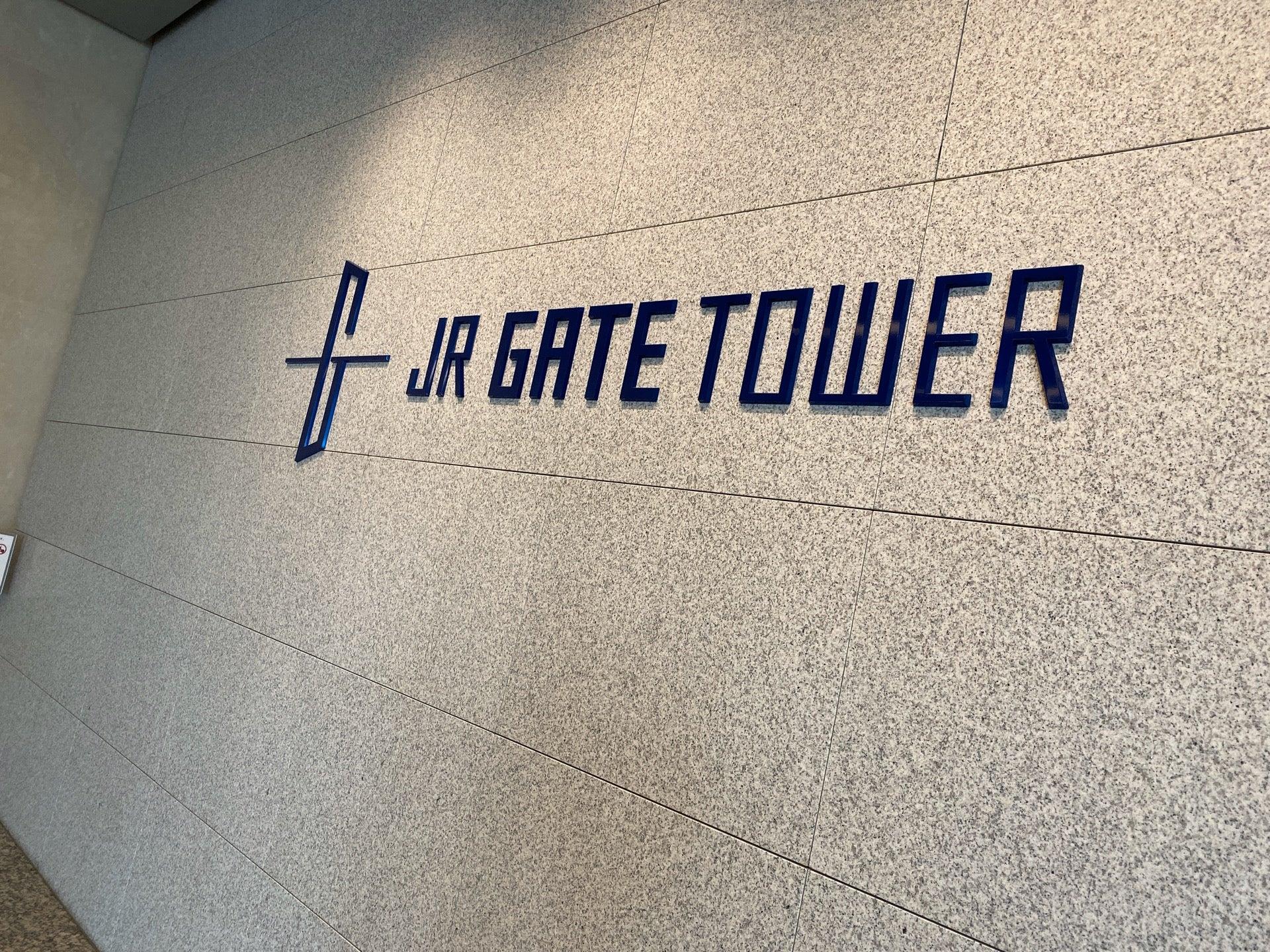I'm at JRゲートタワー in 名古屋市, 愛知県 https://t.co/z4XFrgGSdB https://t.co/M5jN8Im1MO