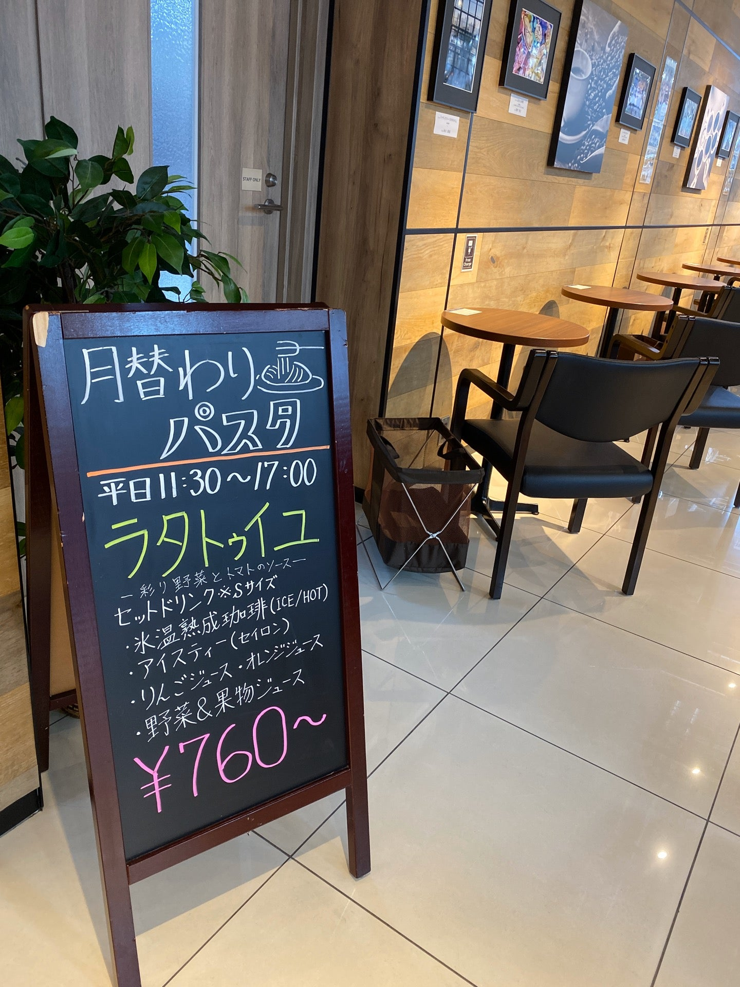I'm at キーズカフェ ビックカメラ名古屋JRゲートタワー店 - @bic_keyscafe in 名古屋市, 愛知県 https://t.co/zfGK7DIMrs https://t.co/DFglNkwYHI