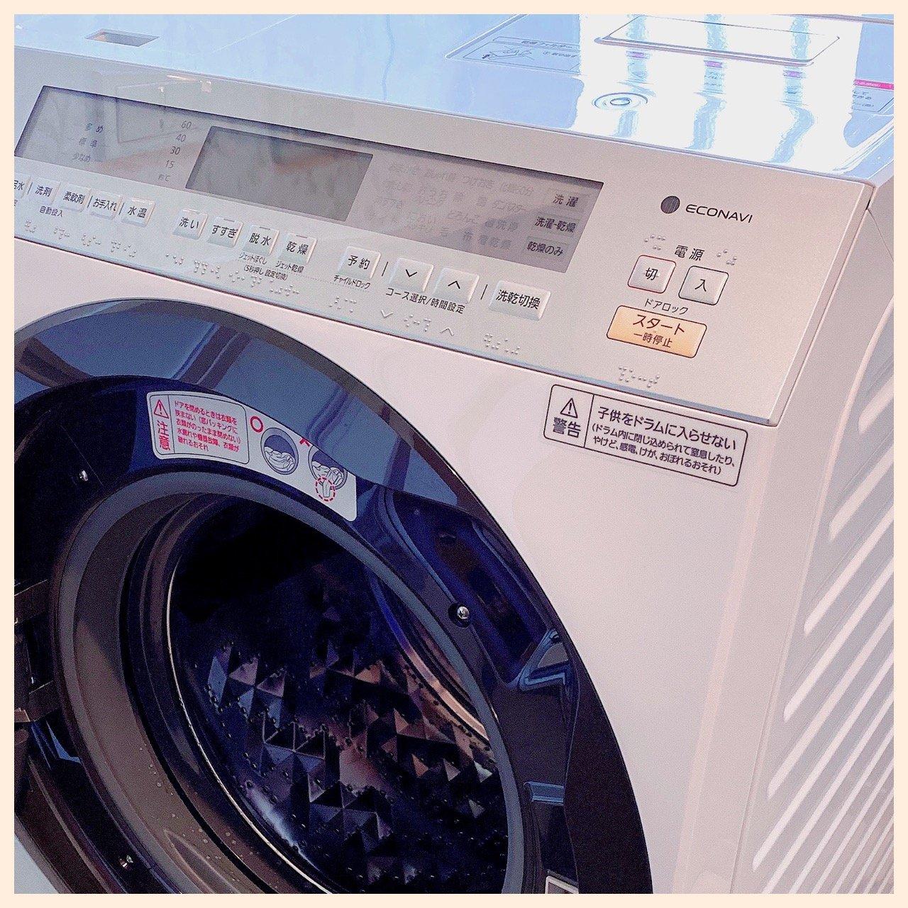 Panasonic ななめドラム洗濯乾燥機 NA-VX8900L-W / 古い洗濯機の回収や配送代や5年保証など込みで家電量販店にて21万円で購入(ポイント的なものは全部で1万円ぐらいついた)。現時点では、Amazonマケプレで218900円、価格com最安価格196666円。 https://t.co/0U5PbFD6L8