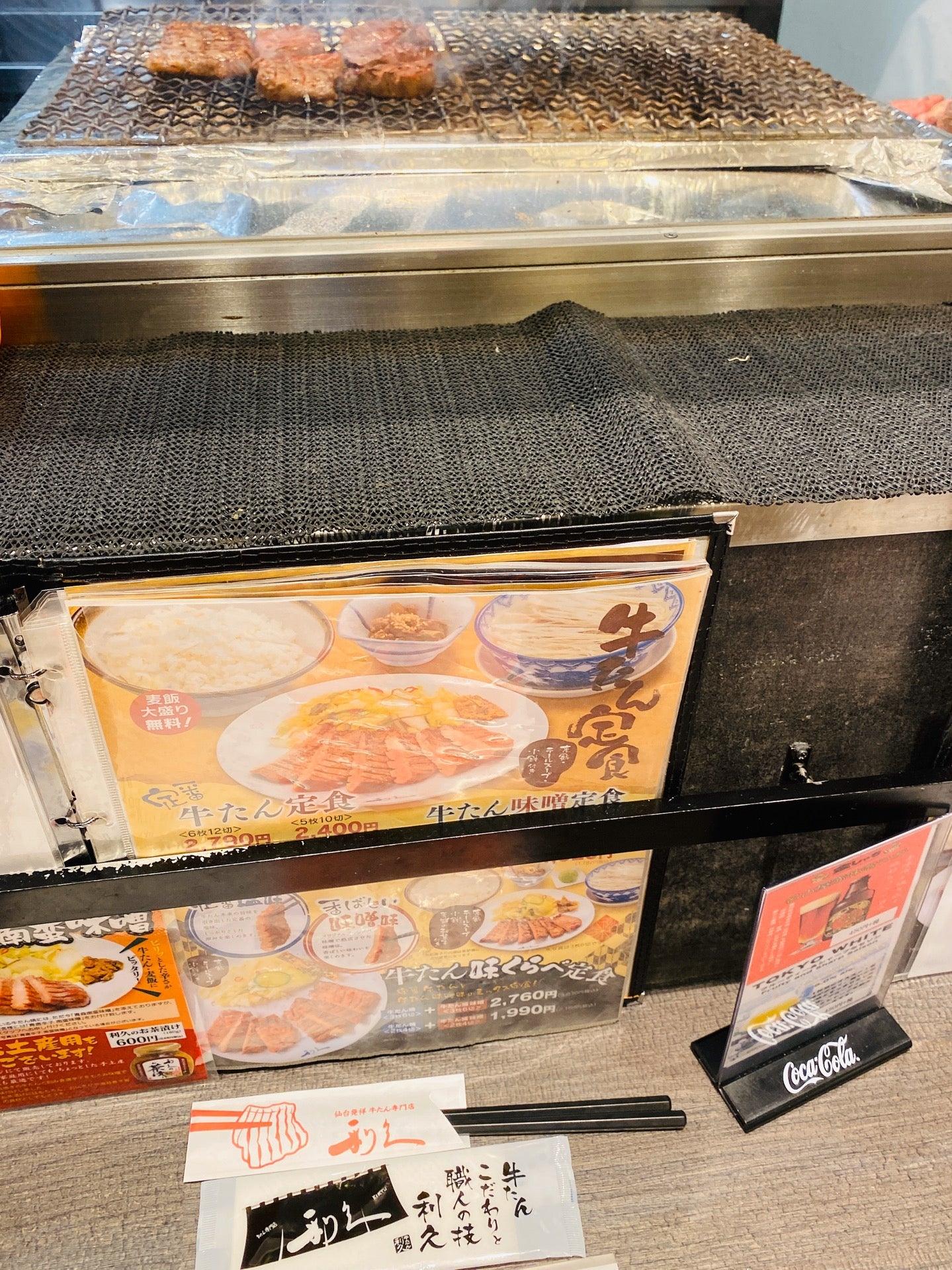 カウンター席で肉を焼いてるのが見える。 (@ 牛たん炭焼 利久 in 名古屋市, 愛知県) https://t.co/txdGp83Ske https://t.co/kn8ABC4t7l