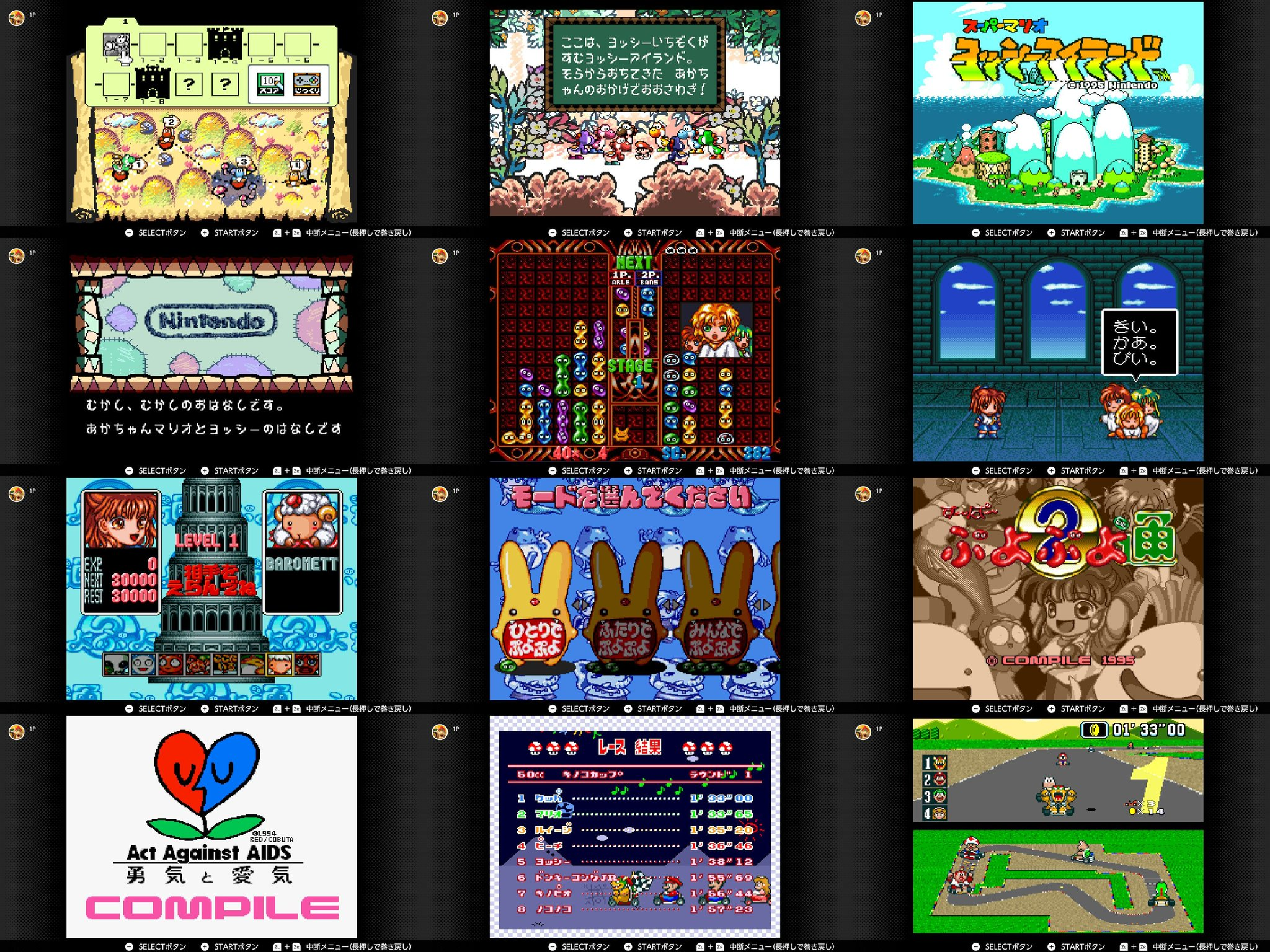 スーパーファミコン Nintendo Switch Online でマリオカートとヨッシーアイランドとぷよぷよ通。どれもはじめて遊ぶ気がする。 #NintendoSwitch https://t.co/ajrGPxYsAI