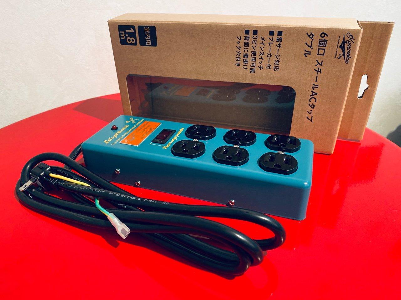 カインズ Kumimoku 6個口 スチールACタップ ダブル  「安全ブレーカー内蔵の一括スイッチ。使用電力がオーバーすると自動で電源OFF」「雷サージ対応」  Kumimoku 6個口 スチールACタップ ダブル ブルー(6個口(ダブル) ブルー): カインズ https://t.co/lCQHrAyY1R https://t.co/u0S3Nm67NY