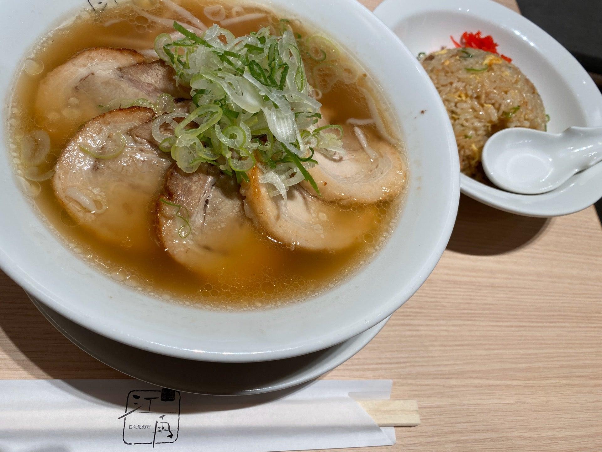 叉焼麺と炒飯 (゚д゚)ウマー (@ 江南 JRタワーズ店 in 名古屋市, 愛知県) https://t.co/hAms6kMSUO https://t.co/J5JUMjSgxz