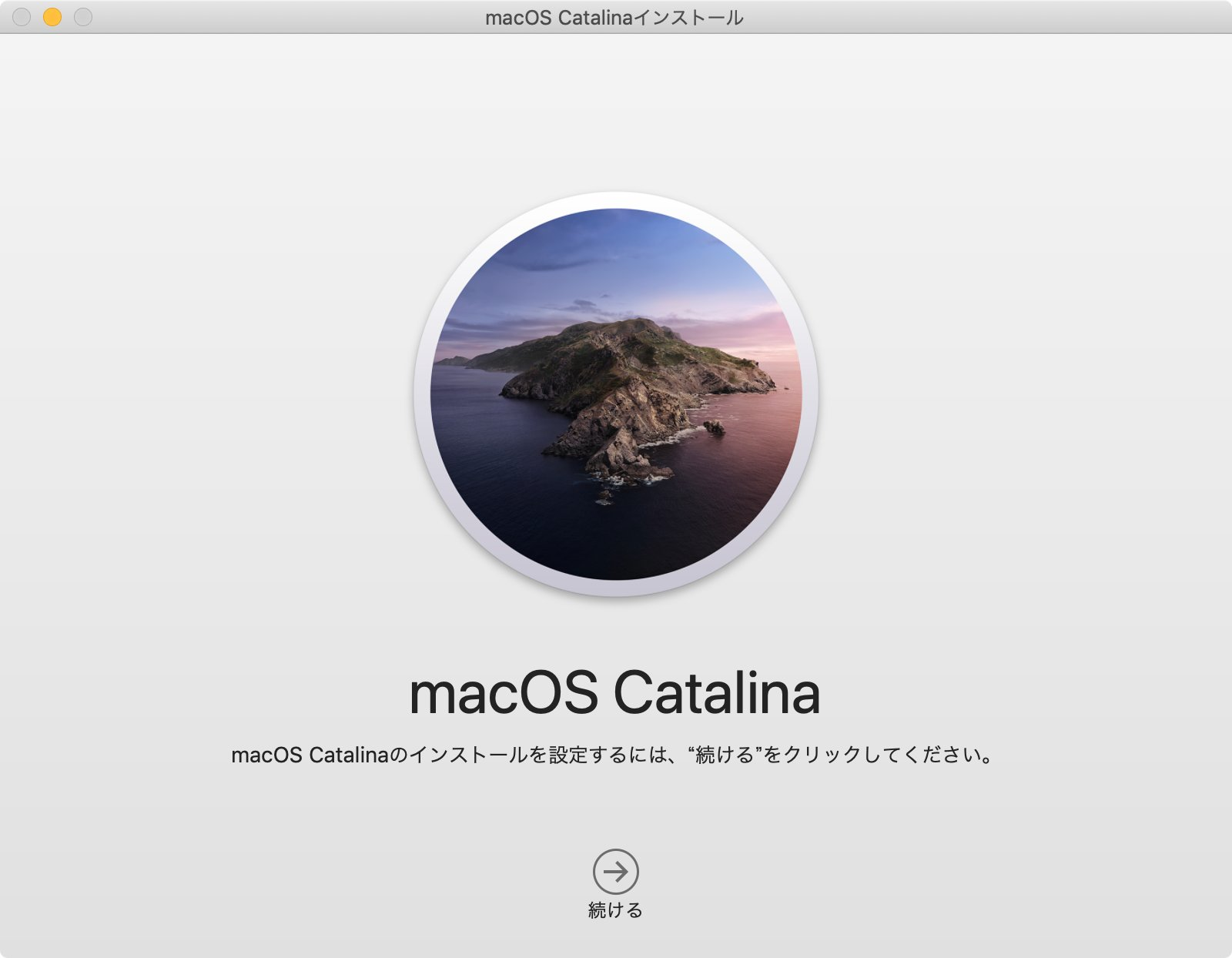 MacBook Air 2018 を macOS Catalina にアップグレード完了。 https://t.co/7GdlAOFCWw