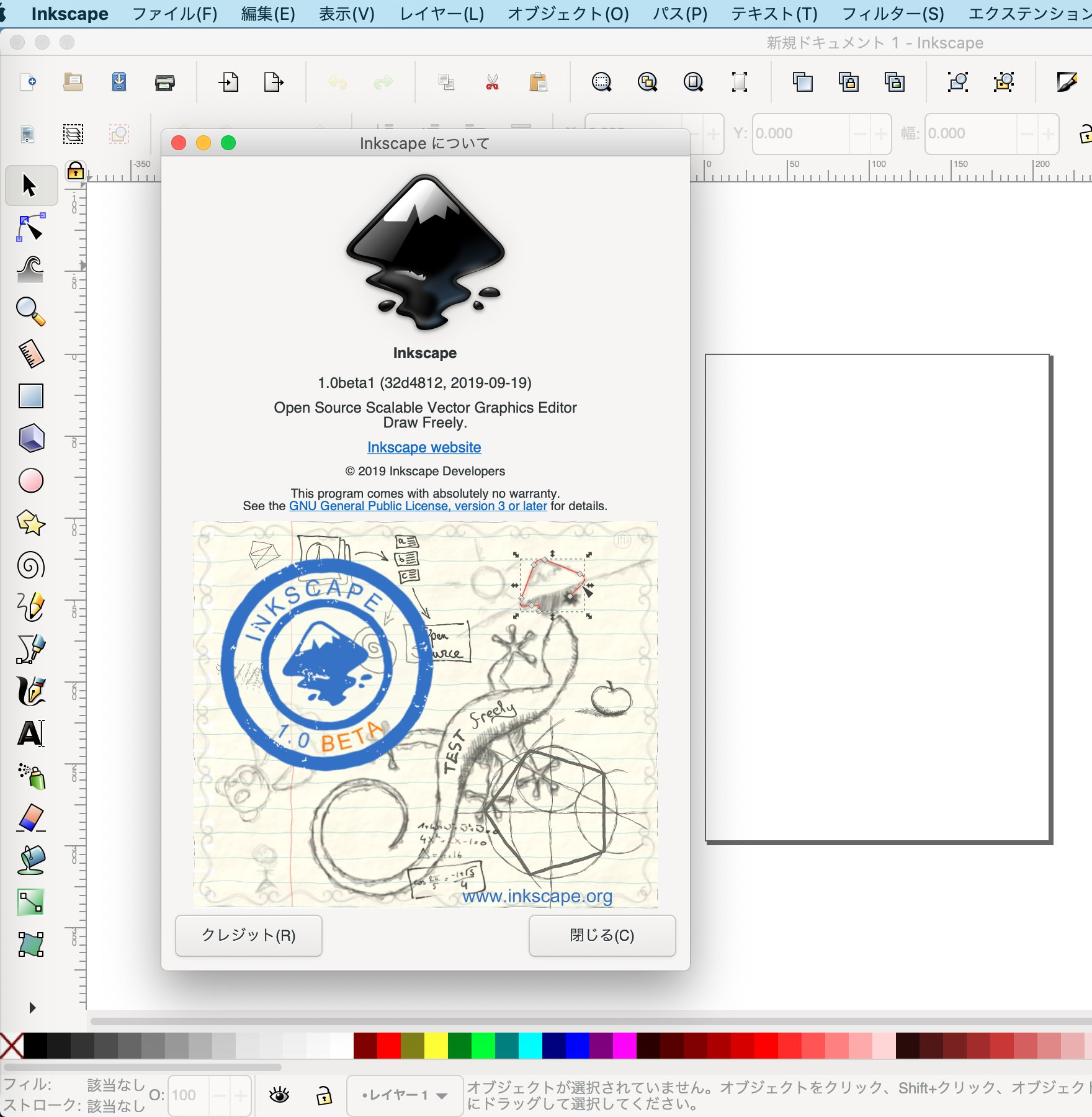 Inkscape 1.0 beta on macOS Catalina 起動できた。 https://t.co/Swa0sbnhbC