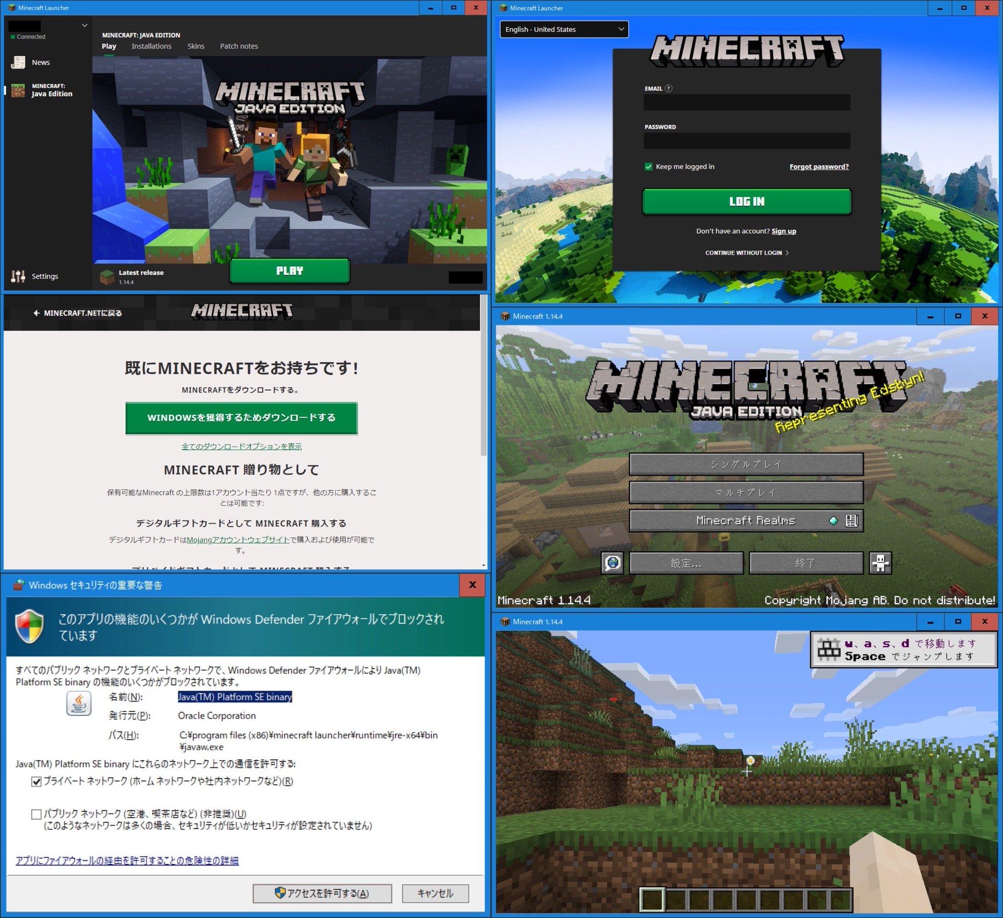Windows 10 に Minecraft をインストールしたら Java Edition だった。Java は Minecraft に同梱されているように見える。  PCおよびMac用に購入する   Minecraft https://t.co/SK18h70qgH https://t.co/yQXJiQh4Pk