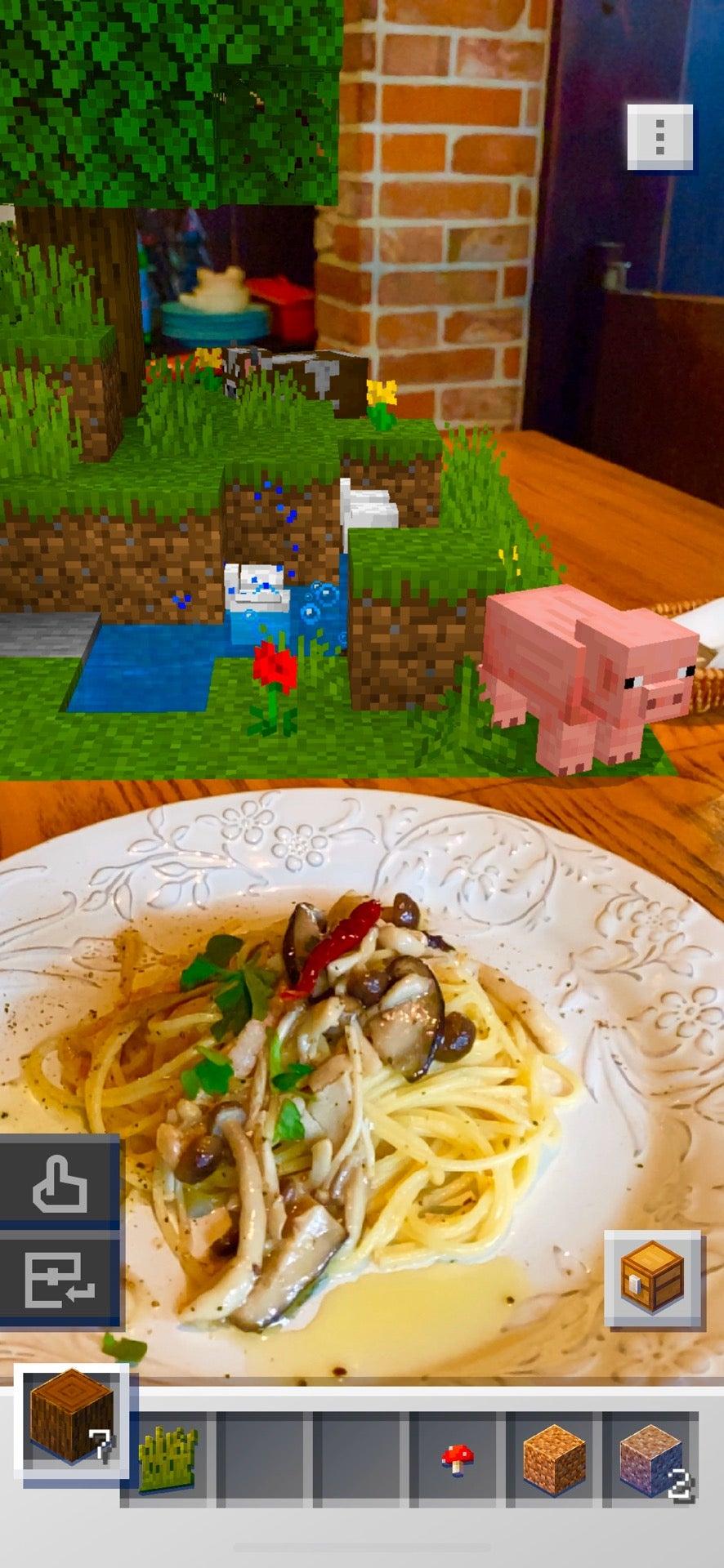 アンチョビソースなパスタと木の子と Minecraft Earth 🐷 (@ イタリア料理 Kan in 小牧市, 愛知県) https://t.co/R5fNSm0uBz https://t.co/HkYM8VLWMw