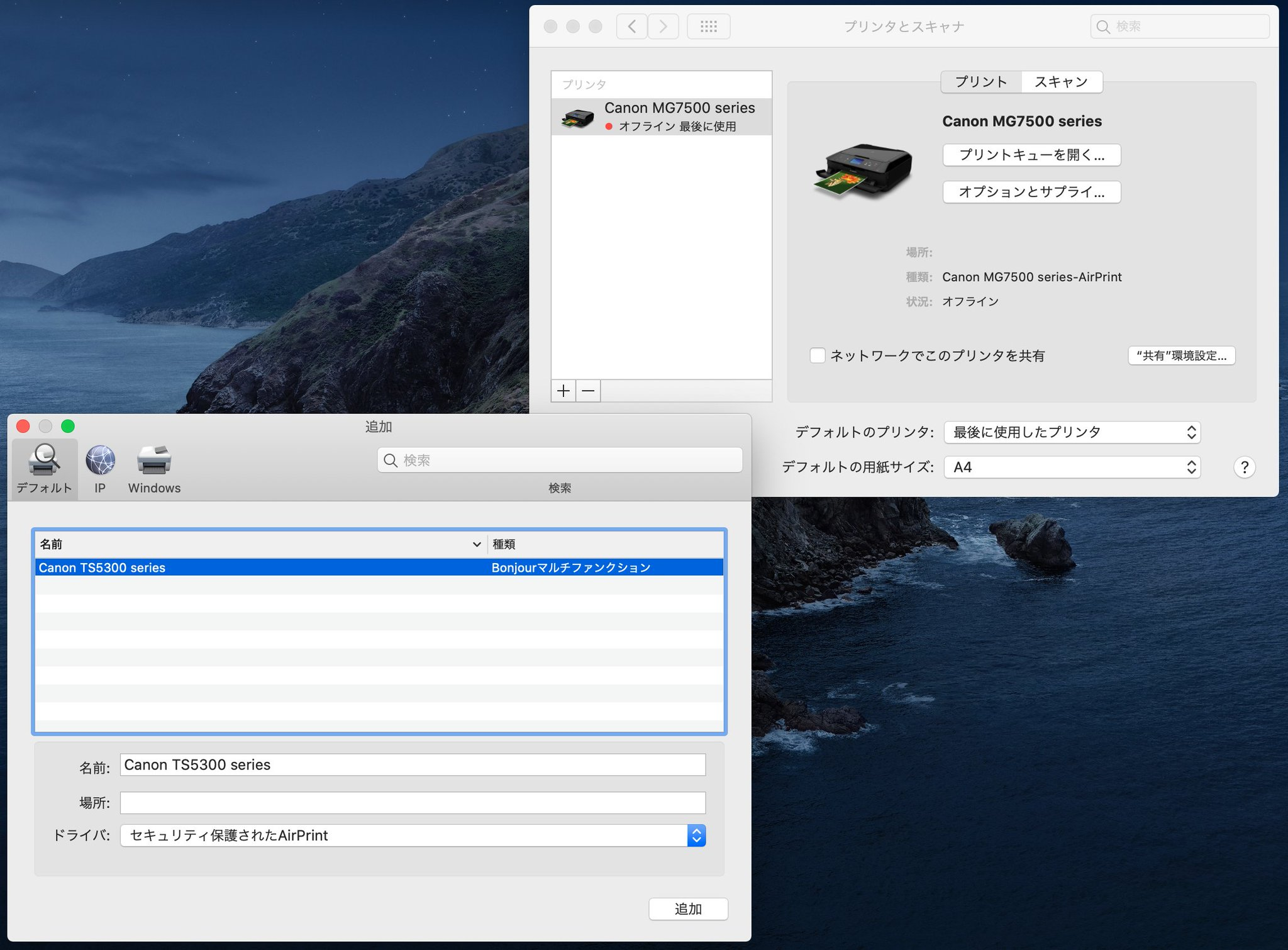 macOS ではじめて AirPrint プリンタ追加。Canon PIXUS TS5330 でちゃんと印刷できた。 https://t.co/5XUWysyMjj