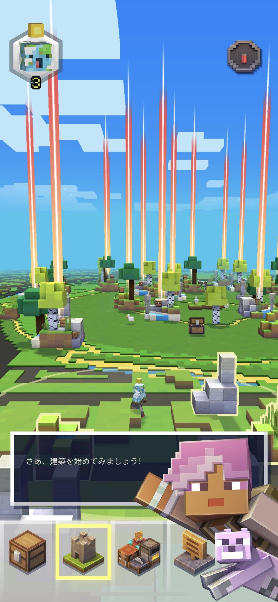 Minecraft Earth このへん光の塔みたいなのたくさんあるなー。 https://t.co/301CQeV3Sz