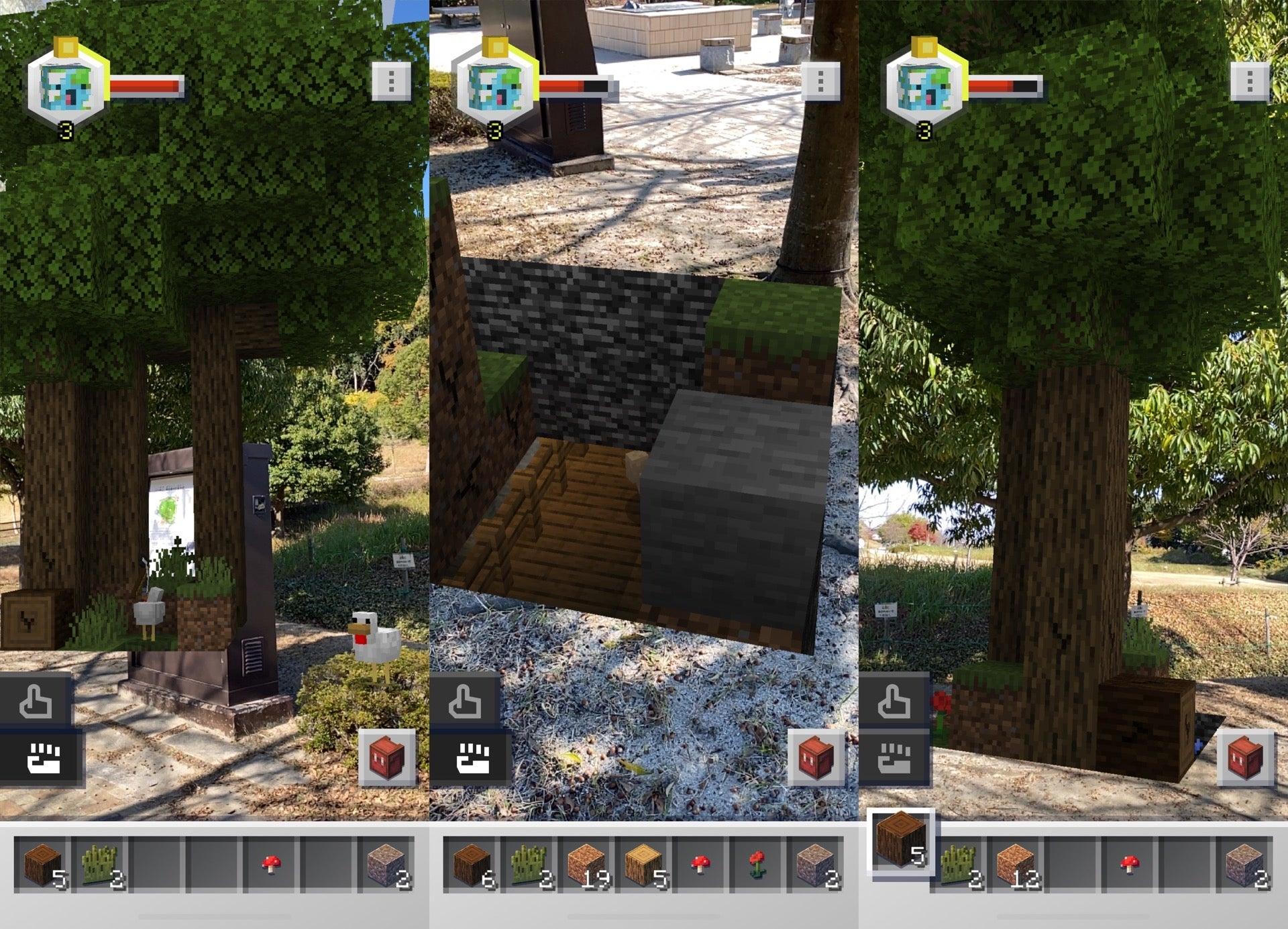 Minecraft Earth で木の場所にARの木が( ゚∀゚) 掘っていくと地下がある。 (@ 小牧山史跡公園 in 小牧市, 愛知県) https://t.co/xypyMiE1Qz https://t.co/juTjgKwQfV