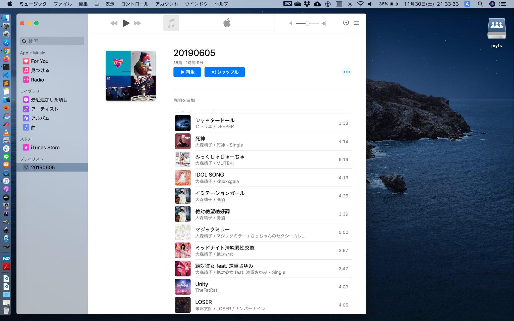 macOS Catalina のミュージックアプリをはじめて起動した気がする。iTunes とあんまり変わらないように見える。車載 iPod のためにプレイリスト作ろう。 https://t.co/Ok1xdc9Eji