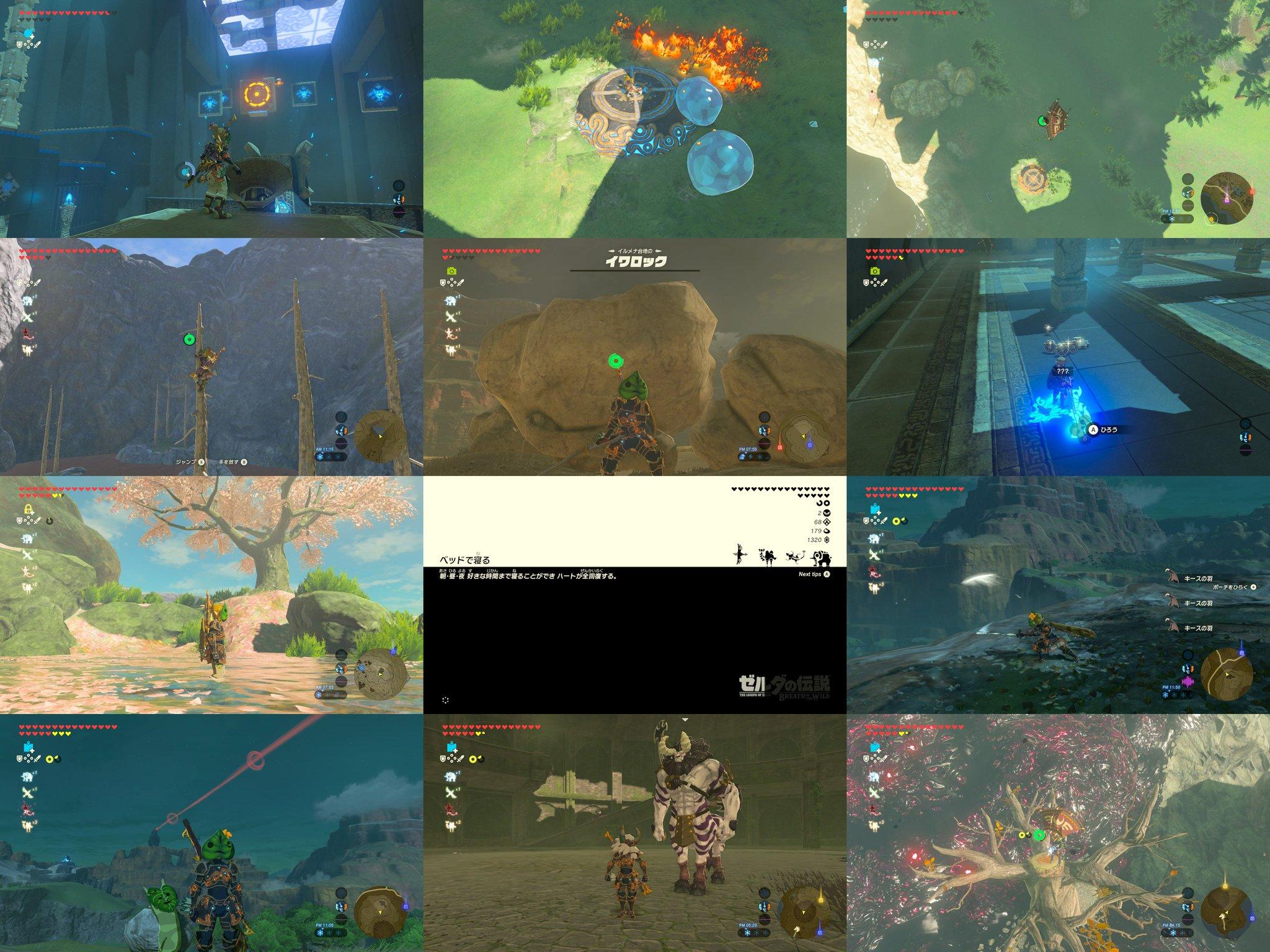 砲台とかハート型の光とか剣から何か飛ばしたりしてた。 #ゼルダの伝説 #BreathoftheWild #NintendoSwitch https://t.co/zQaoPbR0V6