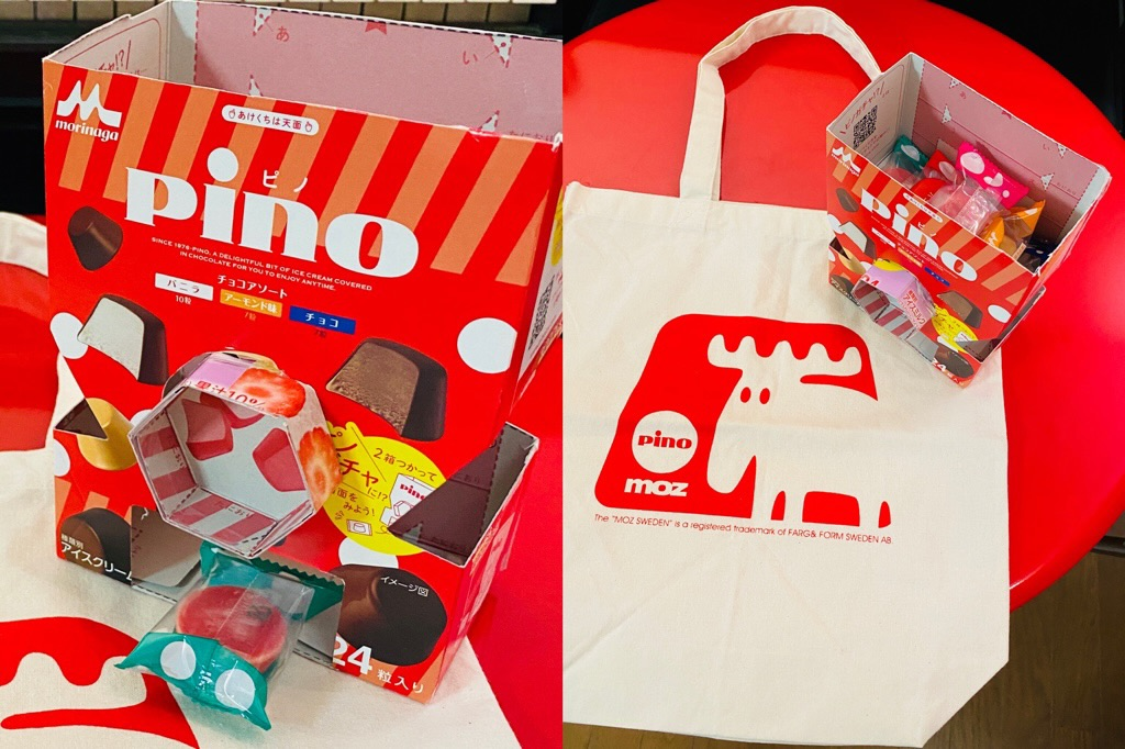 ピノガチャと「moz」×「pino」イオン限定オリジナルトートバッグ。ピノ アソートの箱を2箱つかってピノガチャを作れる。ピノ専用のガチャ。チョコアソートとショートケーキアソートの箱で。500円以上買うともらえた moz sweden と pino の非売品コラボトートバッグ、これはイオン限定らしい。 https://t.co/MY8prbd7Ip