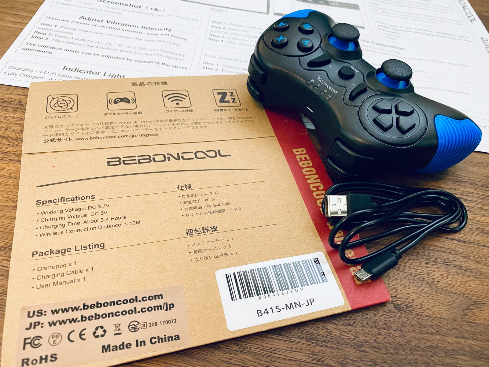 BEBONCOOL B41S。Amazonマケプレにて2299円で購入。  「任天堂2019年バージョン(9.1.0)に対応」 「充電端子マイクロUSB」  「2020先行版」Nintendo Switch用無線スイッチ コントローラー HD振動 ジャイロセンサー搭載 Bluetooth接続 プロコン https://t.co/oQlLFyf8qM https://t.co/NEGERryoM4