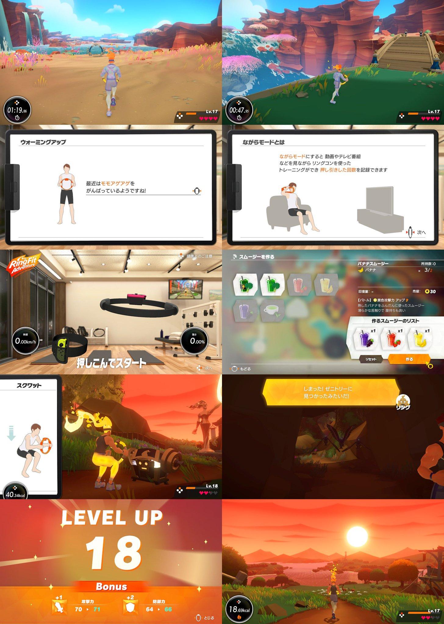 リングフィットアドベンチャーちょっとずつやってる、というか1週間に1回ぐらいしかできていないような(;・∀・) #リングフィットアドベンチャー #RingFitAdventure #NintendoSwitch https://t.co/Kir2Ylb2GM