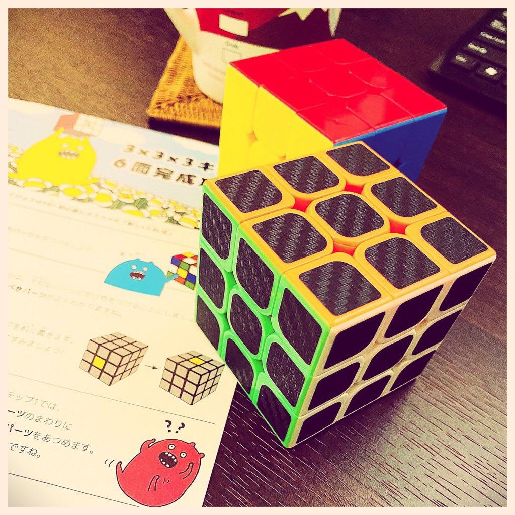 子どもと一緒にルービックキューブ6面を解く (∩´∀`)∩ (∩´∀`)∩ https://t.co/0tBG1G7OJL