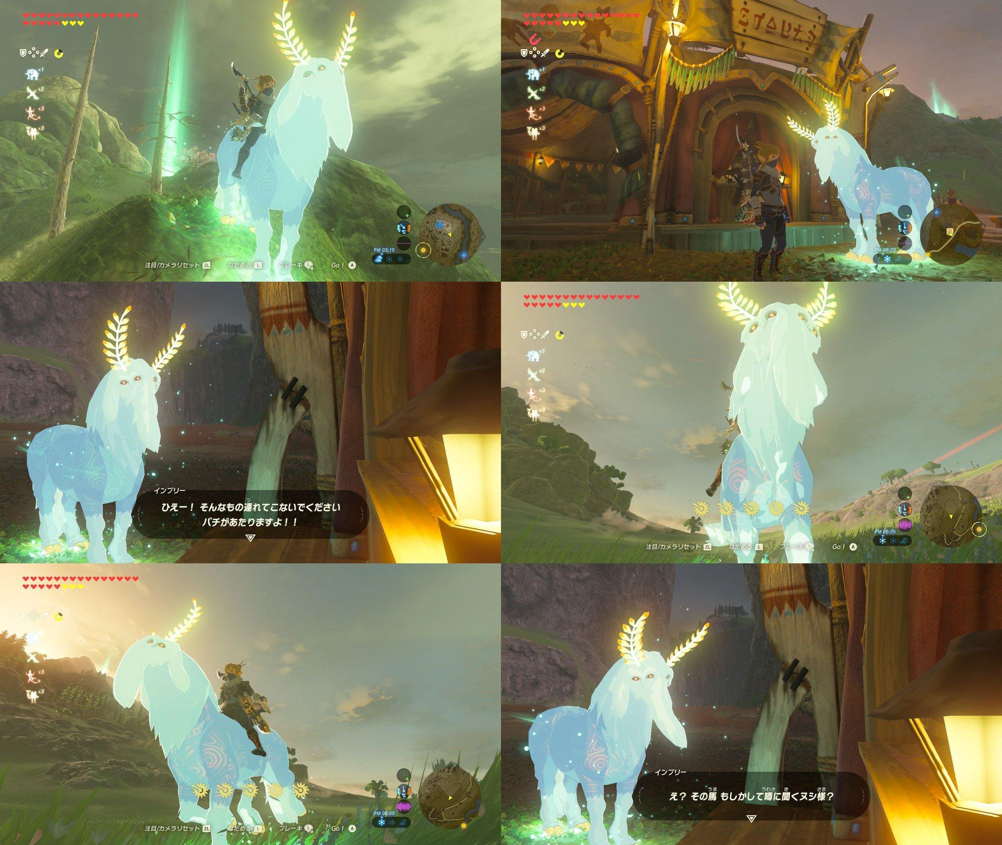サトリ山のヌシを馬宿に🏨🐎✨ #ゼルダの伝説 #BreathoftheWild #NintendoSwitch https://t.co/8nRnWNMDFI