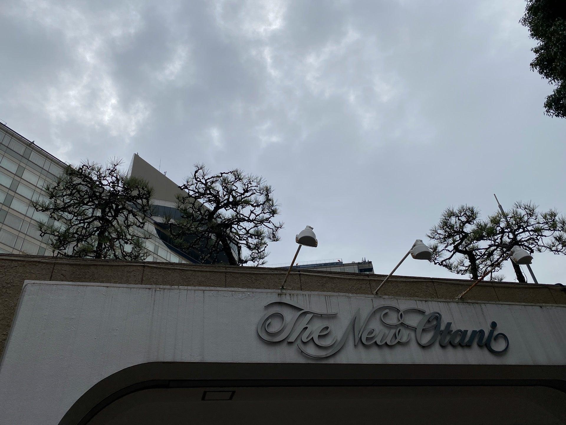 I'm at ホテルニューオータニ in 千代田区, 東京都 https://t.co/BxyNml4bTV https://t.co/2NlkKsbDt5