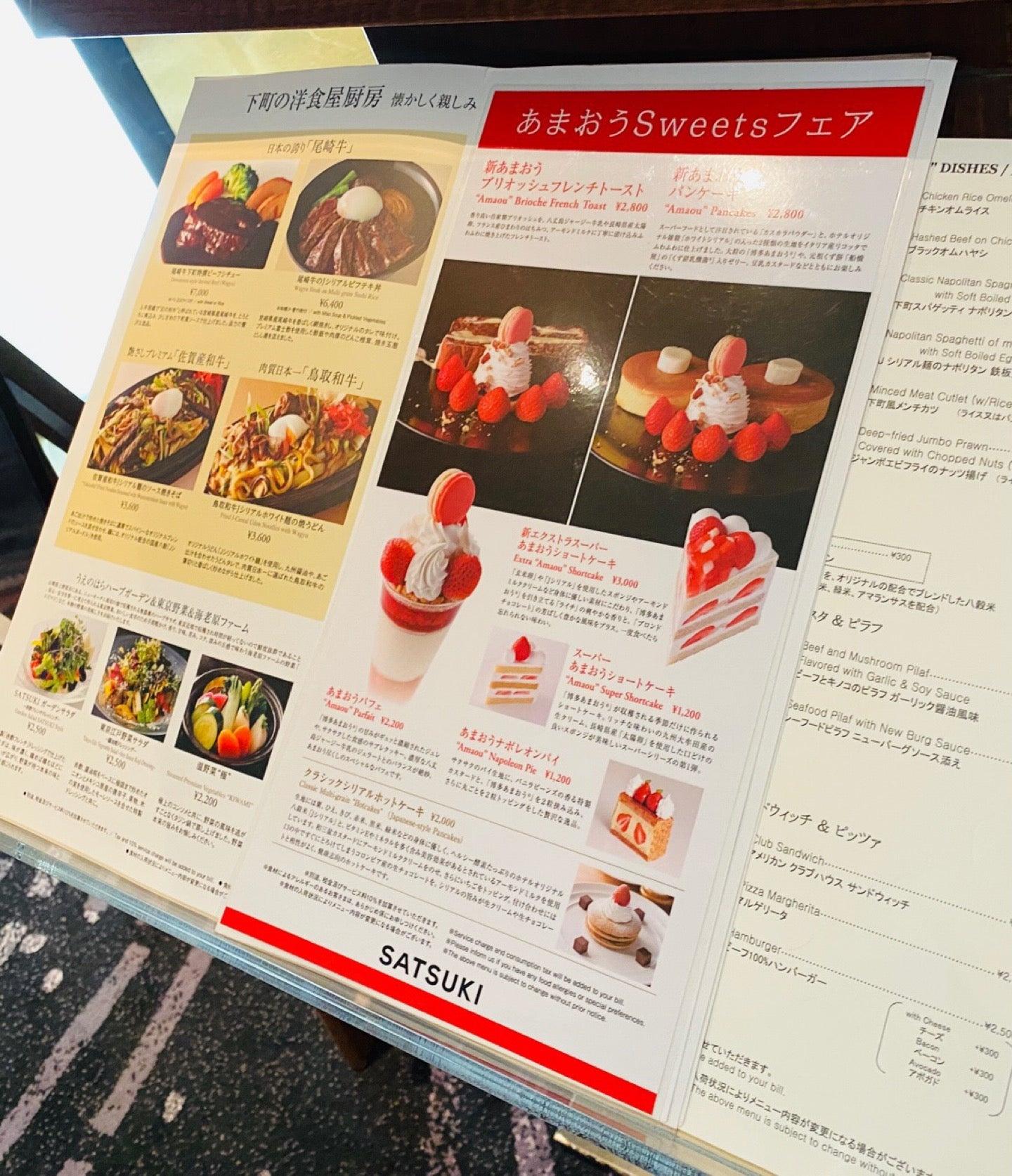 菅官房長官で話題だったパンケーキを食べに。 (@ SATSUKI in 千代田区, 東京都) https://t.co/1lheNaUpg5 https://t.co/2qsotPJJIH