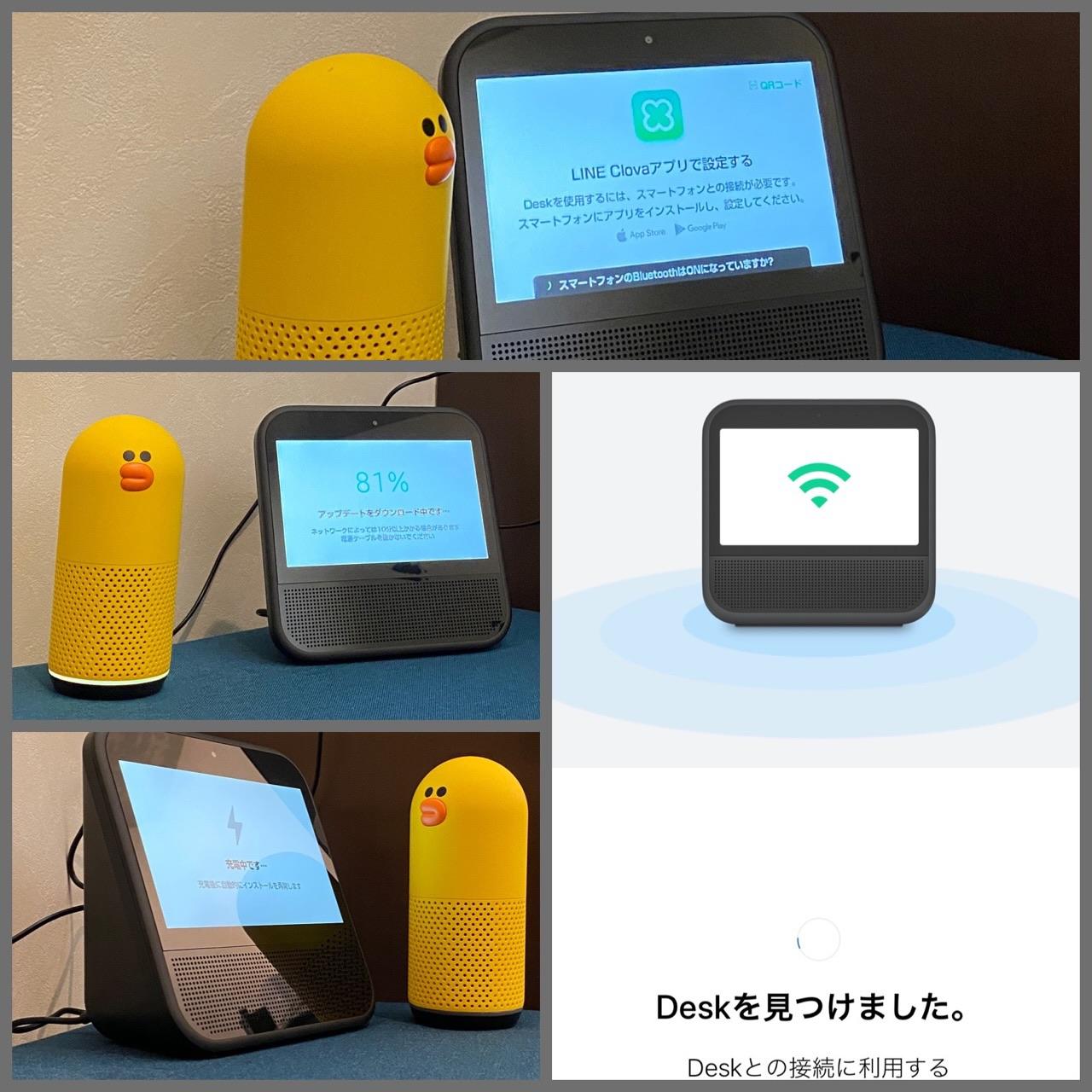 LINE Clova Desk をセットアップ中。 https://t.co/b4BN8H9VZD