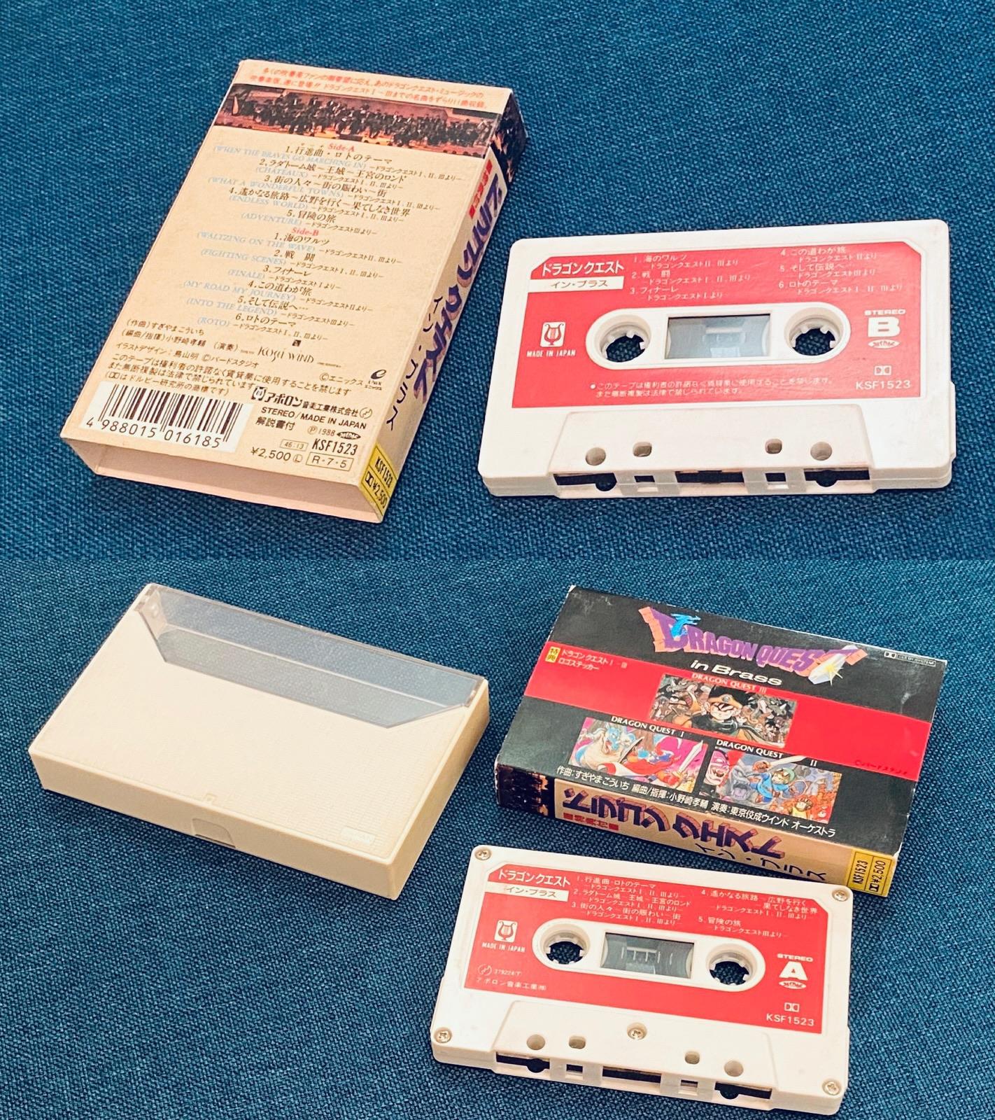 30年ぐらい前のカセットテープ。  「カセット (1988/7/5)」  ドラゴンクエスト・イン・ブラス | ゲーム・ミュージック, 東京佼成ウィンド・オーケストラ | ミュージック | 音楽 https://t.co/B97UaIMpvC https://t.co/KMhsh6x3Rl