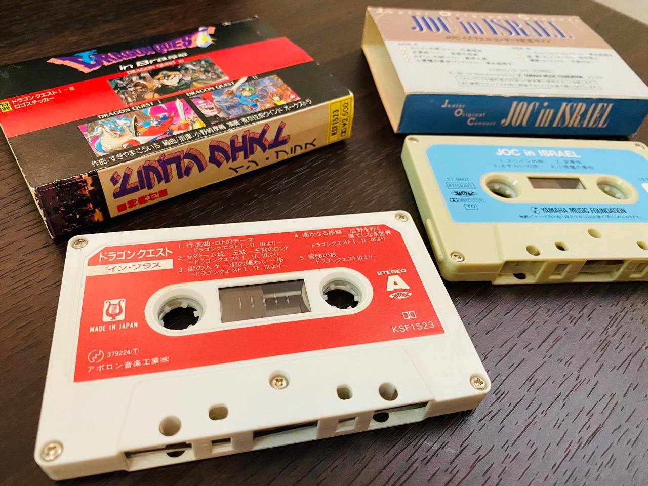 30年前のカセットテープは伸びてしまった感じで音が外れて聞こえる (´∀`;) https://t.co/rCvPxIwaiU