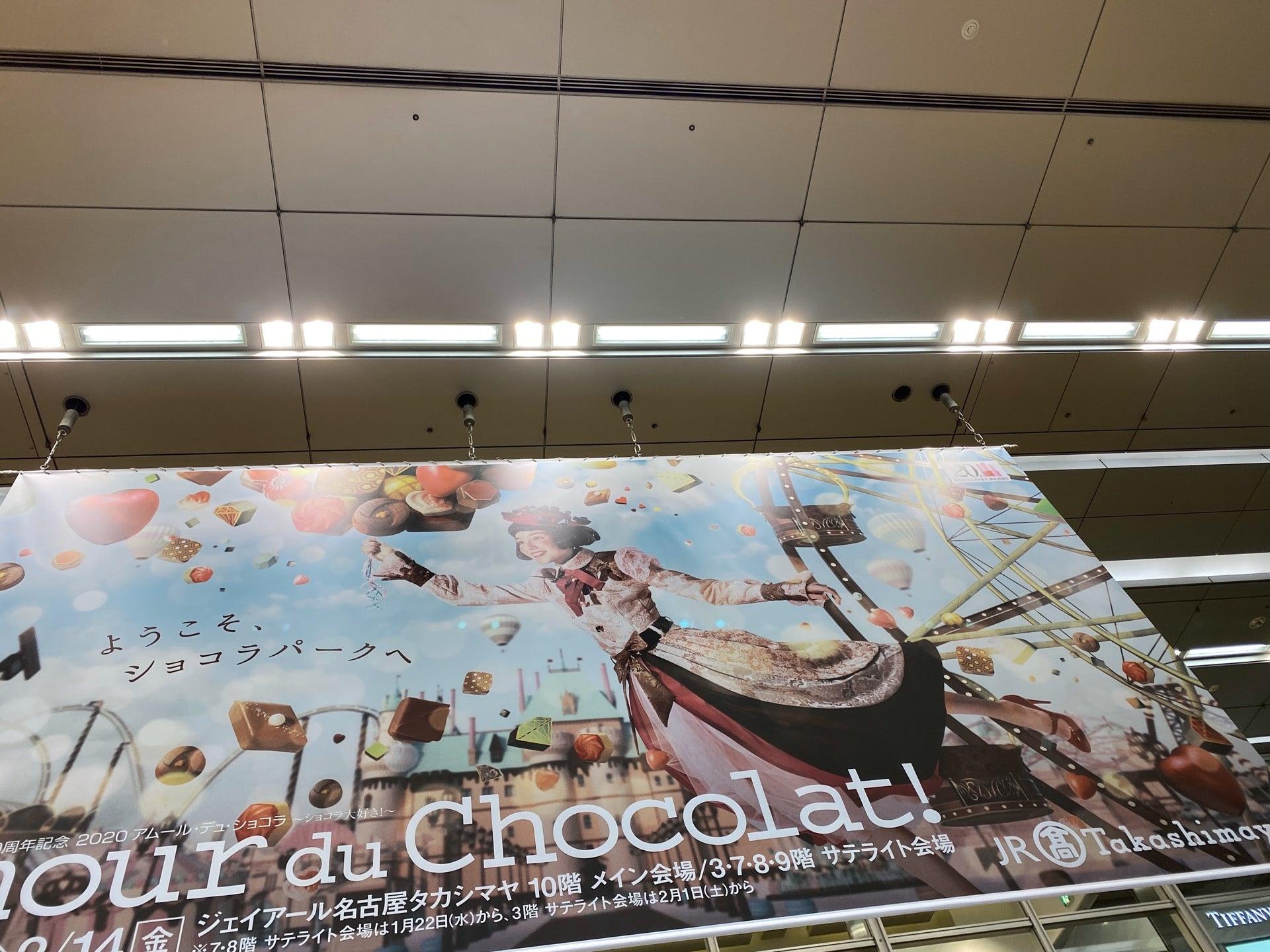 地下のファッションワンにけっこうな行列が出来てた。そろそろ本当に混んできてるのかな。 (@ ジェイアール名古屋タカシマヤ - @takashimaya_web in Nagoya, 愛知県) https://t.co/GlZe9EI9z7 https://t.co/83eric58Xc