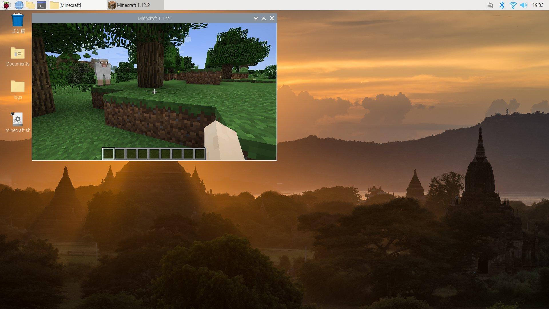 画面を小さくしてもなかなか処理が重くてきびしい。  Raspberry Pi 3 Model B Raspbian GNU/Linux 10 Buster OpenJDK 8 Minecraft JAVA EDITION 1.12.2 https://t.co/ou2QNw7tsu