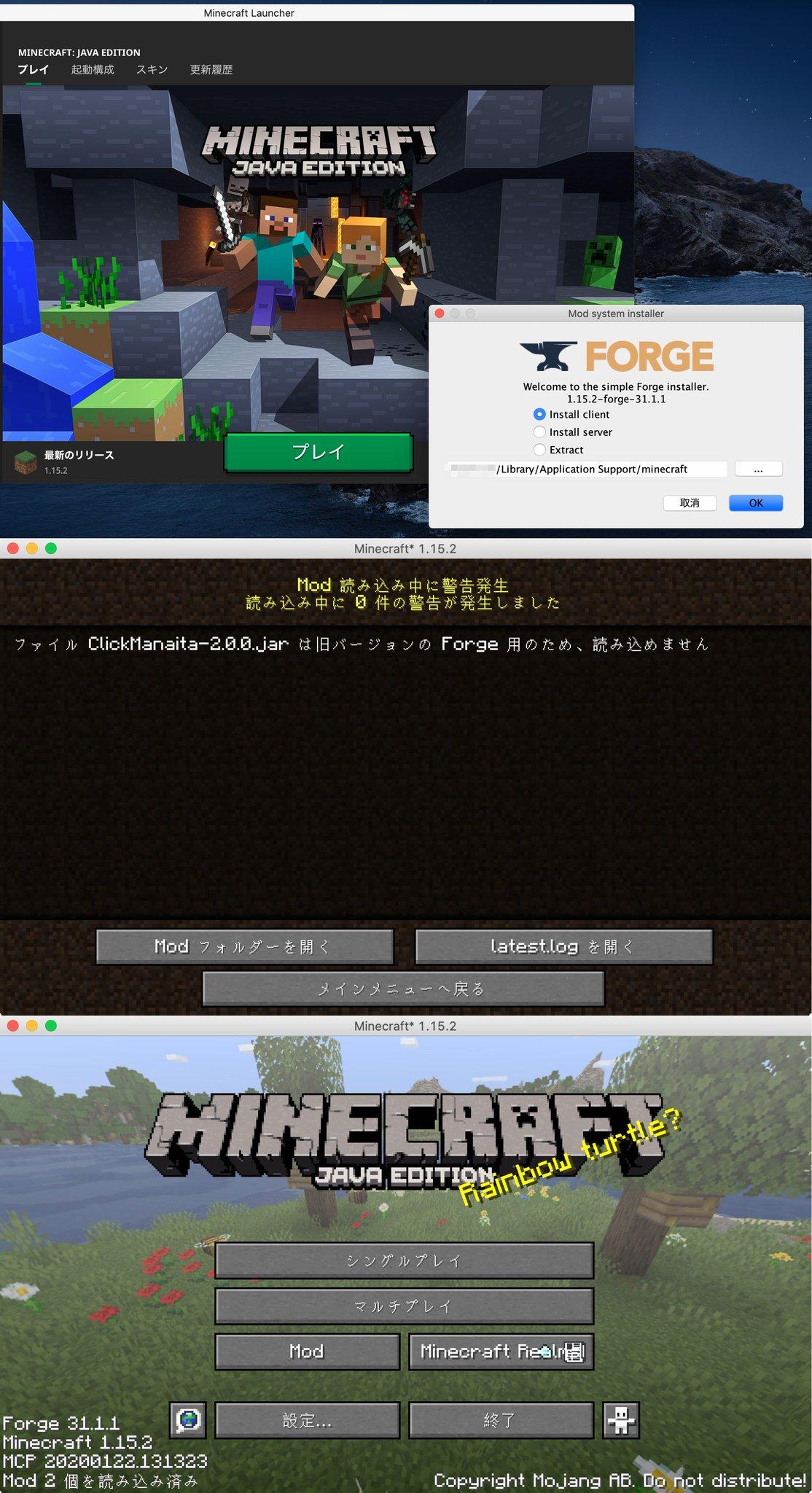 macOS にインストールした Minecraft Java Edition に MOD 管理システム Forge を導入。目当ての MOD が Forge のバージョンに合わなかった orz https://t.co/3Rw8bgBA4t