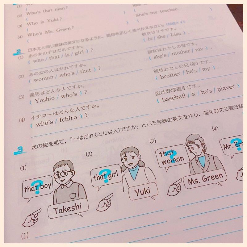 子どもが勉強してるので自分も一緒に勉強タイム。中学1年生レベルの問題集。 https://t.co/TQVzARwD5I