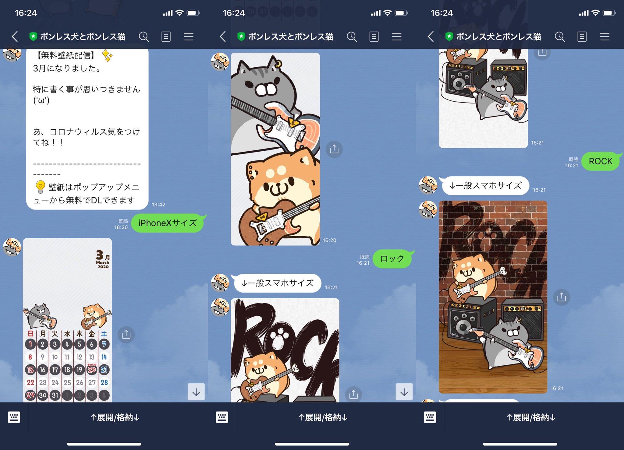 ボンレス犬猫🐶🐱カレンダーをiPhone 11 Proに設定(∩´∀`)∩ワーイ https://t.co/7ACUt9fk2v