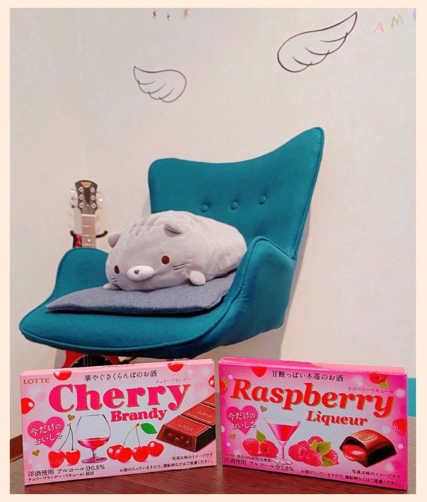 Cherry Brandy and Raspberry Liqueur Chocolates  お酒入り(゚д゚)ウマー 🍷🍾 https://t.co/j9VlWQoSZF