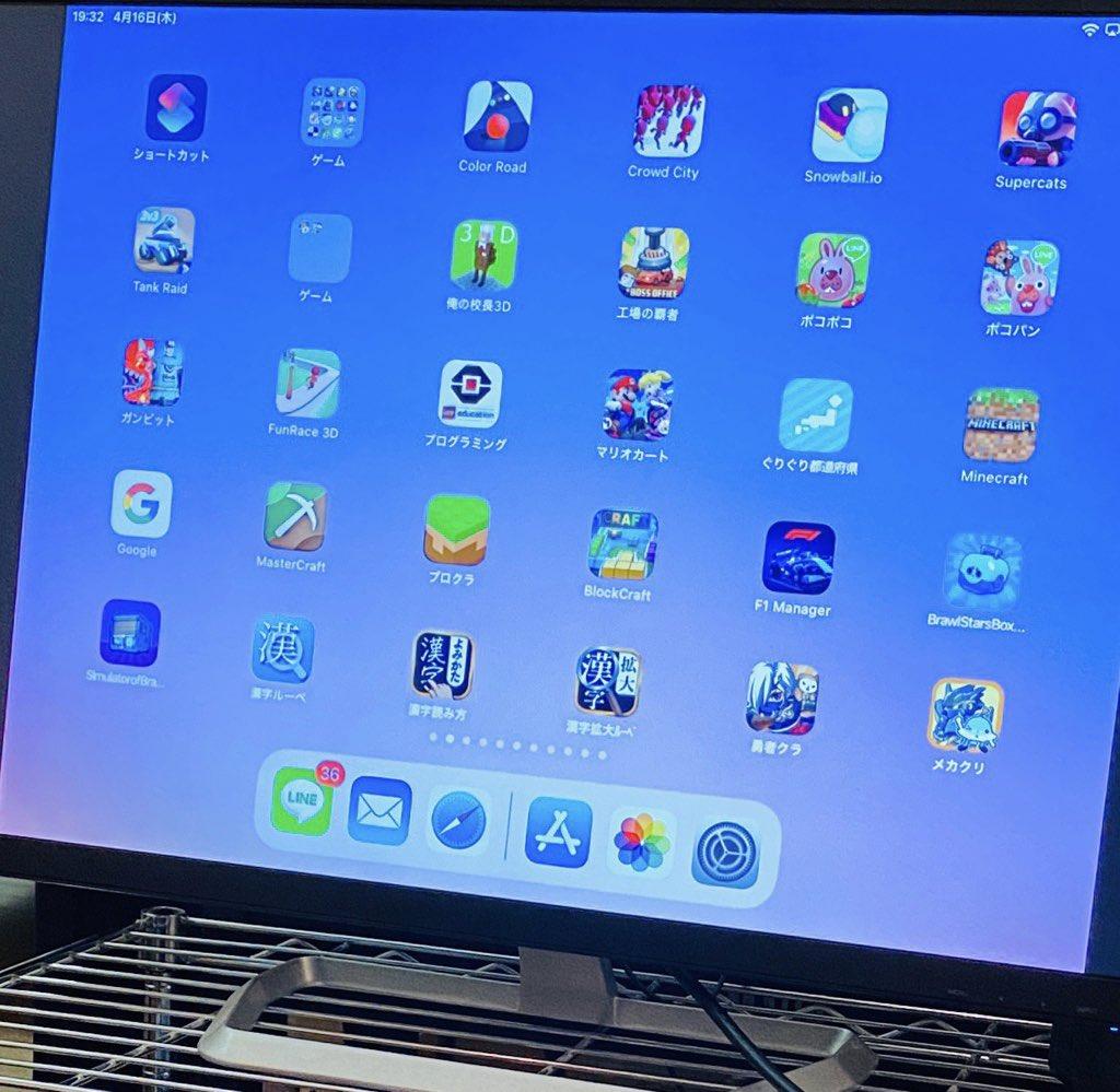 iPad の画面を AirPlay で Kocana KO-HDMI NEW98-FBA にワイヤレスHDMIミラーリングできた(∩´∀`)∩ワーイ  Mac からミラーリングしたときは使い物にならないレベルで画面が崩れてたけどこれは綺麗に映ってる。 https://t.co/4kg6J8VwiI